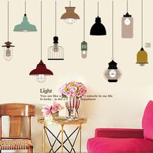 簡約時尚吊燈書房客廳臥室電視沙發背景墻 家裝墻紙 可移除墻貼
