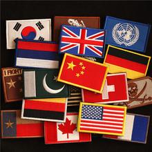 包邮 军迷布料魔术贴臂章冲锋衣刺绣背包贴五个 国旗臂贴章德国个性