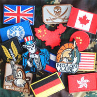 Flag Arm Sticker German Personality Army Fan Fabric Velcro Armband Jacket Embroidery Backpack Sticker Five