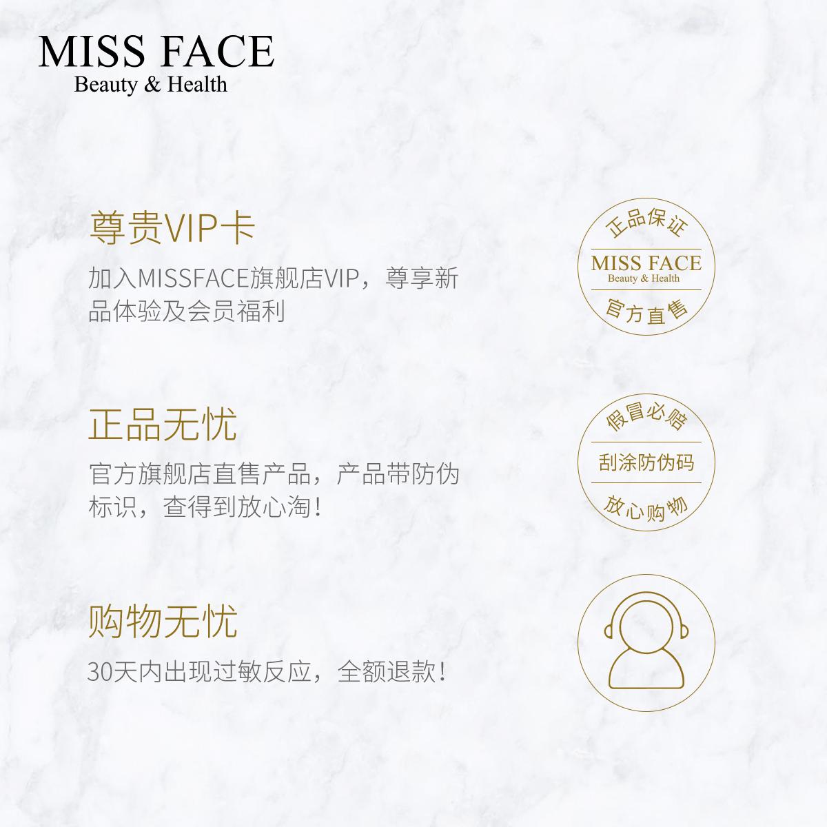 Missface烟酰胺化妆品套装女水乳液霜保湿补水学生护肤品套装正品