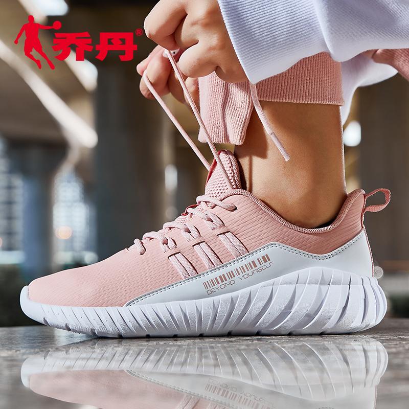 乔丹女鞋运动鞋女子跑步鞋2019春夏新品休闲旅游轻便学生缓震女鞋