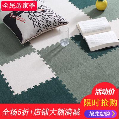 拼地毯垫绒面