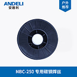 Andreco co2 gas protection welding wire 0,8/1, 0/1, 2mm CO2 carbon steel core welding wire