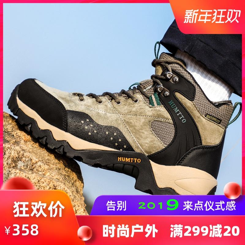 美国悍途户外登山鞋男气质舒适透气保暖出差野营真皮高帮徒步鞋潮