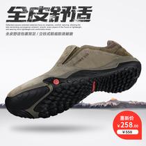 54354运动鞋男透气跑步鞋网孔健步鞋耐轻质磨防滑斯凯奇Skechers