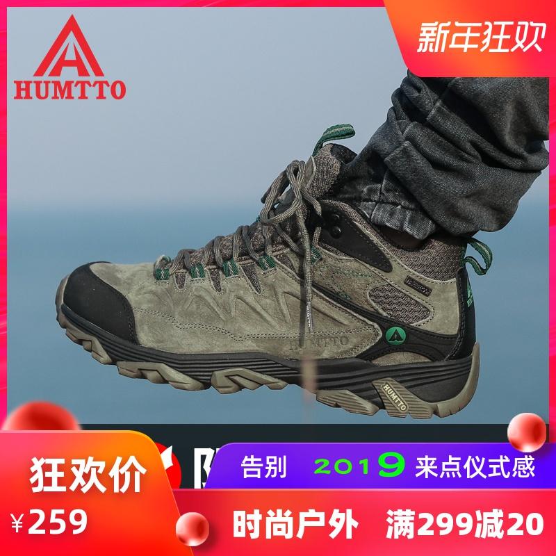 美國悍途登山鞋男冬季高幫防水徒步鞋加絨運動鞋女耐磨防滑戶外鞋