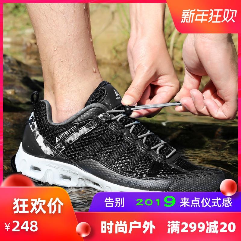 美国悍途户外溯溪鞋女春夏季新款耐磨防滑透气徒步鞋男速干涉水鞋