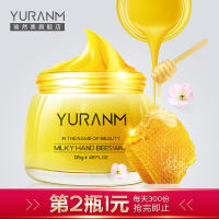 Yu Ran Beauty Milk Honey Hand Mask Wax Wax Moisturizing Exfoliating Calluses Dead Skin Hands Moisturizing Fade Fine lines