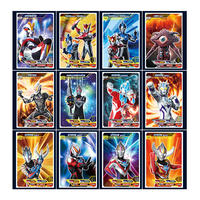 Card Tour Ultraman Card Full Star Card 10 Star Collection Flash Card Gold Card Monster Children Card Full Chinese Version