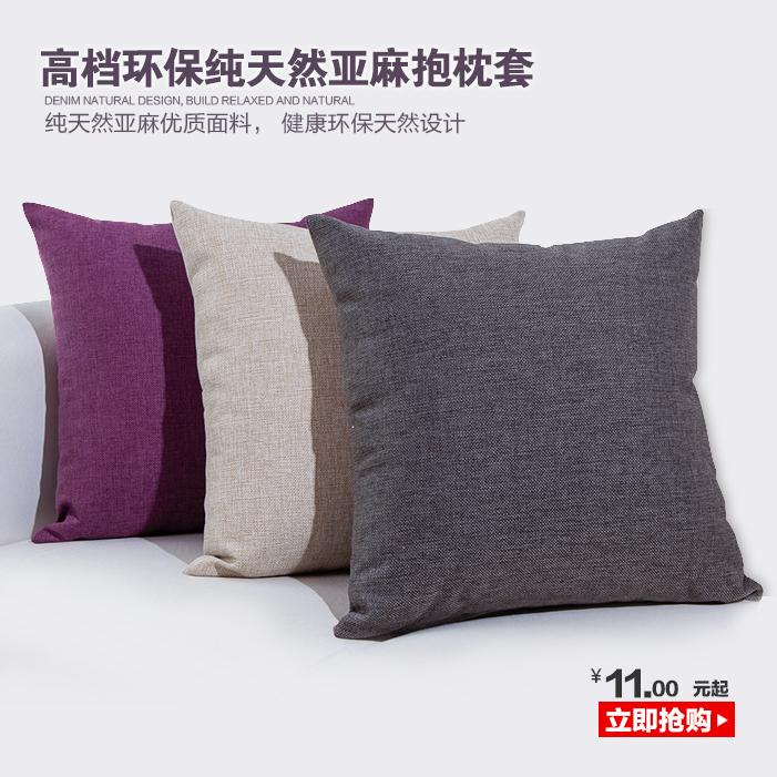 沙发腰枕套不含芯欧式