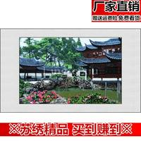 Clearance special soft 裱 embroidery painting Su embroidery soft 裱 finished embroidery embroidery painting Red maple yellow maple landscape painting