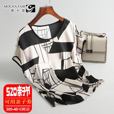2018新款夏季妈妈装真丝上衣女重磅真丝T恤 杭州桑蚕丝短袖丝绸