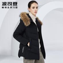 波司登中老年羽绒服女新款加厚保暖大码宽松妈妈装外套B80141032B图片