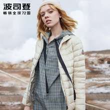 波司登超轻薄羽绒服女秋冬新款短款时尚保暖韩版防寒修身户外外套