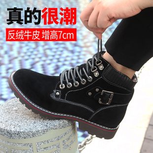 男士增高鞋8cm冬季加绒保暖内增高男靴10cm休闲鞋棉鞋高帮鞋男鞋