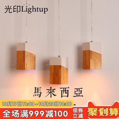 北欧宜家原木餐厅吊灯日式简约实木饭厅卧室灯木艺创意吧台灯具