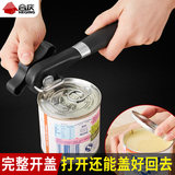 Vibrating commercial can opener manual simple household bottle opener knife canned screwed screwdriver kitchen artifact gadget