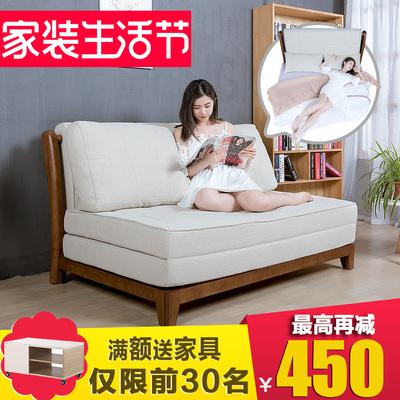 沙发床多功能两用可折叠布艺客厅折叠小户型多功能木沙发床沙发