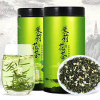 Add to a total of 500g Luzhou-flavored jasmine tea new tea bulk tea canned gift box floating mountain
