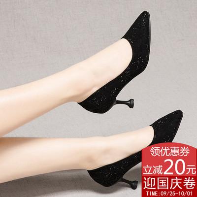 真皮水钻细跟单鞋女2018春季新款优雅尖头浅口高跟女鞋羊皮低帮鞋