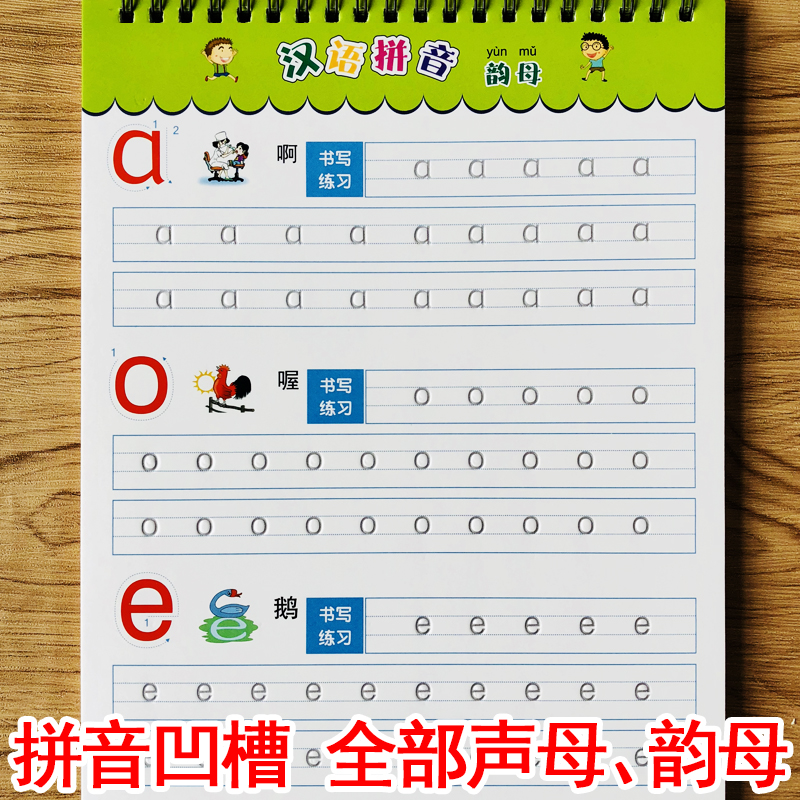 Китайские прописи Артикул 541358599043