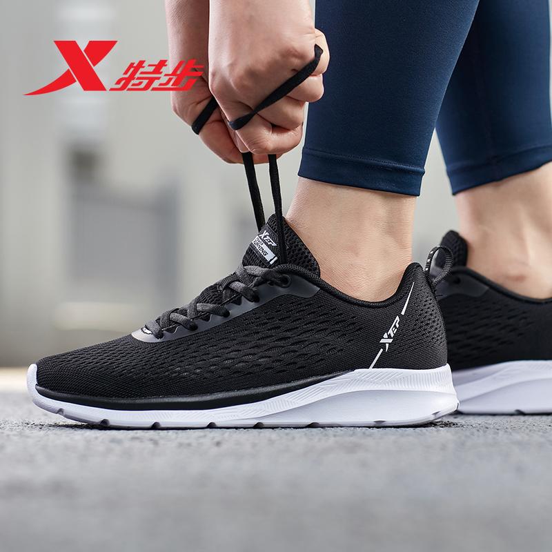 特步男鞋跑步鞋2019夏季新款学生网面透气休闲鞋运动鞋跑步综训鞋