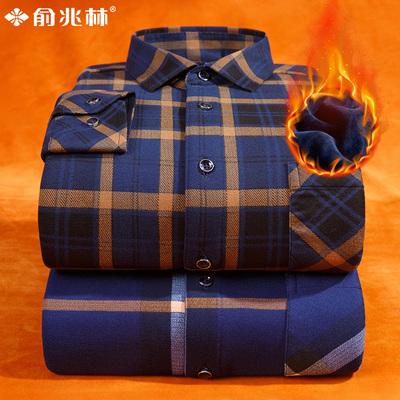 俞兆林男士保暖衬衫加绒加厚中年秋冬季商务格子保暖衬衣长袖潮