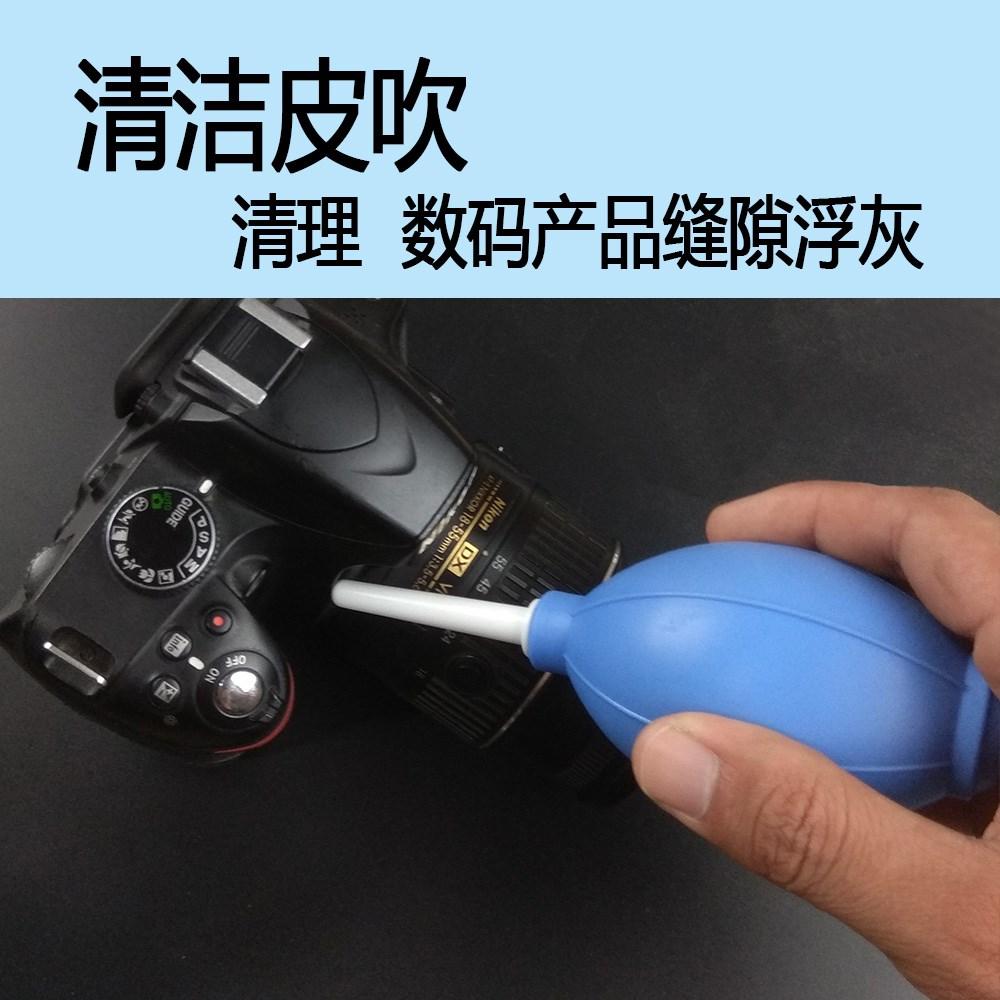 单反相机笔记本电脑键盘清洁小刷子皮吹软毛刷清理除灰尘手机缝隙
