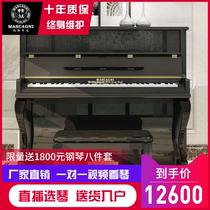 韩国练习钢琴进口二手钢琴初学者大人家用练习考级立式白色钢琴