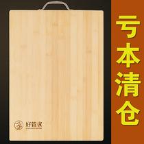 好管家合金把手楠竹子菜板大号擀面板切水果砧板实木家用抗菌超大