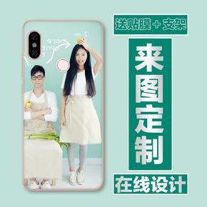 红米note5手机壳小米note5全包硬壳来图定制DIY手机套个性浮雕HM