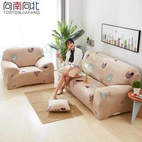 万能沙发套全包欧式宜家沙发罩全盖布艺垫巾定做四季组合贵妃客厅