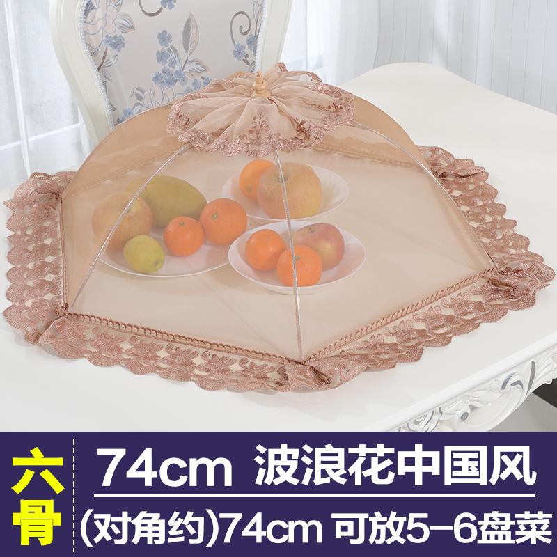 餐桌椅餐桌罩