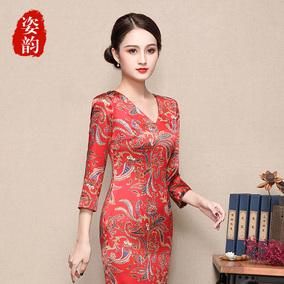 杭州真丝连衣裙2019春装新款女桑蚕丝印花V领七分袖修身红色裙子