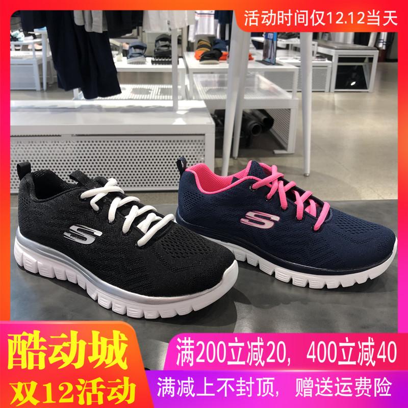 Skechers斯凯奇女鞋 网面透气休闲 跑步鞋 轻便减震运动鞋 12615