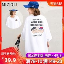 韩版 宽松纯棉上衣 白色中长款 t恤女2019夏新款 欧货大版超火cec短袖