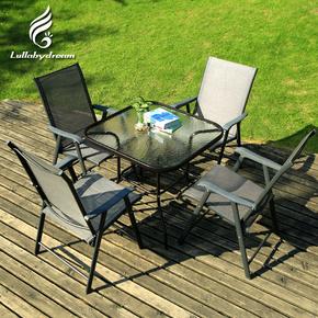 户外桌椅三五件套室外庭院休闲家具藤椅子露天铁艺折叠阳台小桌椅