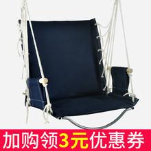 大学生宿舍寝室吊椅加固吊篮室内加厚 懒人秋千单人摇椅成人吊床