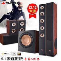 音响套装家用客厅电视无线蓝牙功放重低音落地式音柱音箱壁挂环绕组合影音设备5.1奇声家庭影院Qisheng