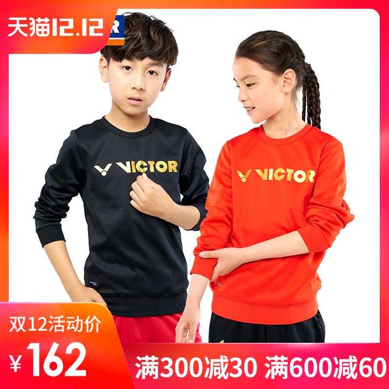 18年新款victor威克多胜利儿童羽毛球服秋冬男女童款运动长袖卫衣
