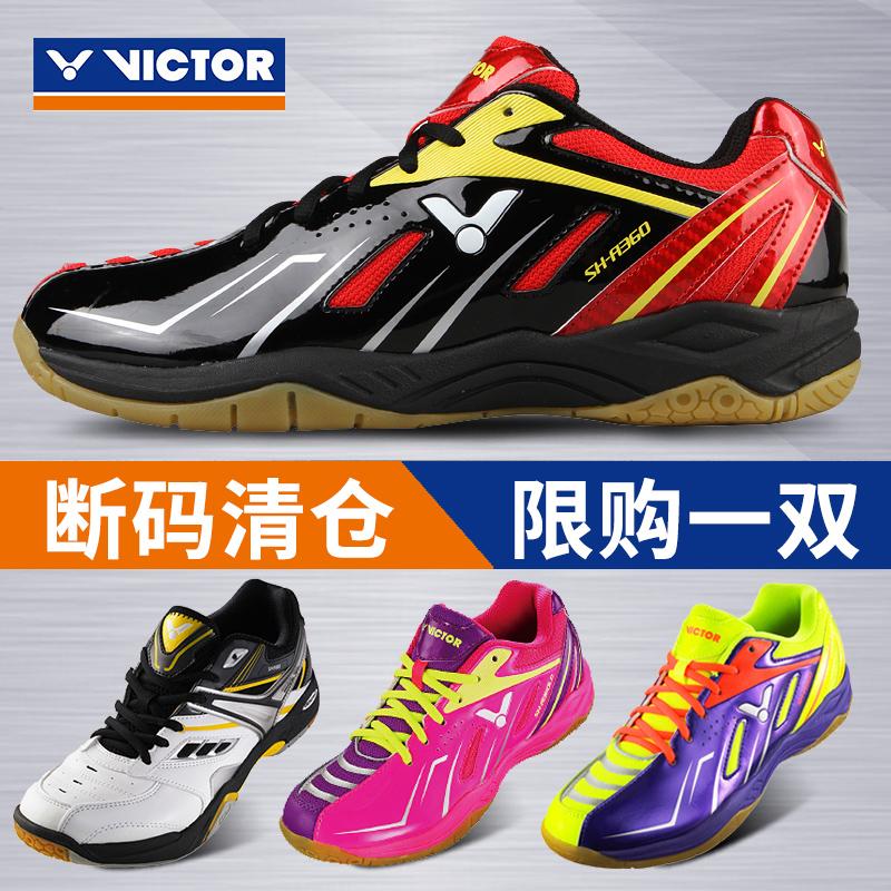 官网正品胜利羽毛球鞋男鞋女鞋victor专业运动鞋子夏季透气SHA360