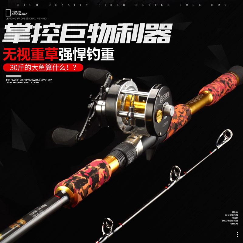 XH超硬调雷强竿套装打黑专用重雷杆枪柄黑鱼竿特价鼓轮碳素路亚竿
