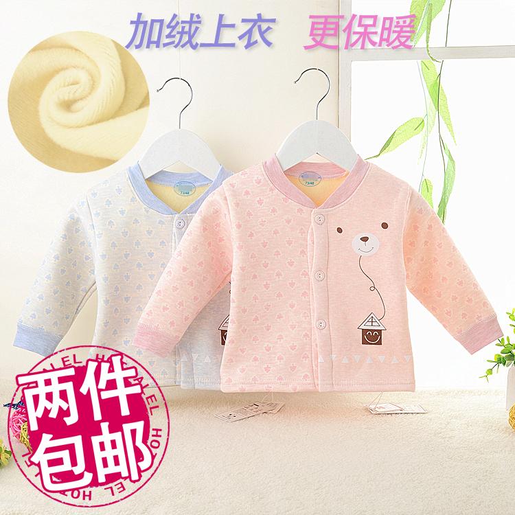 婴幼儿加绒上衣