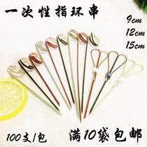 新款创意指环卷头鸡尾酒装饰竹签手指水果签水果叉子竹烤肉签包邮