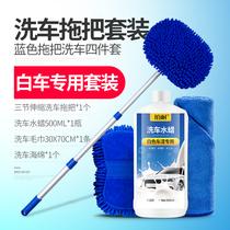 汽车洗车液白车专用泡沫水蜡上光强力去污清洗剂清洁套装工具用品