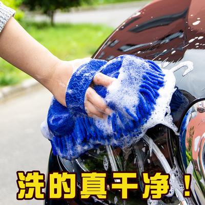 洗车海绵大号清洗清洁蜂窝珊瑚擦车海绵汽车用品洗车工具超市
