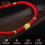 Xianyuan Gold Footchain Female Football Team Gold Transfer Pearl Red Rope Footchain Handwoven Gold Footchain Simple Korean Version