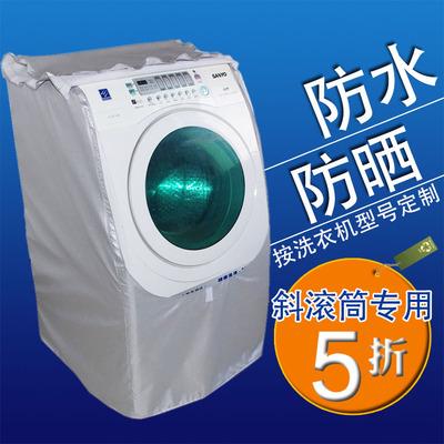 三洋帝度洗衣机全自动