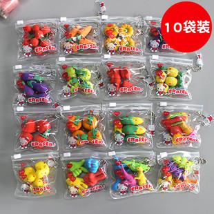 创意文具小礼物礼品学生儿童奖品批发动物水果拉链袋装橡皮擦10袋