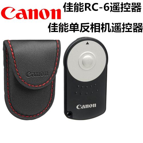 佳能无线遥控器 RC-6 700D 80D 70D 760D 5D3 600D6D单反自拍遥控